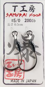 SAMURAI HOOK 《爆》