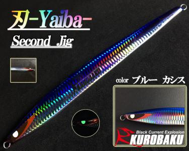 Second Jig 刃-Yaiba-